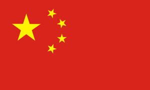 Так ли выгоден китайский бетонный завод